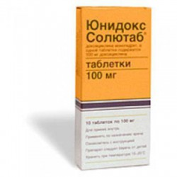 Юнидокс солютаб, табл. дисперг. 100 мг №10
